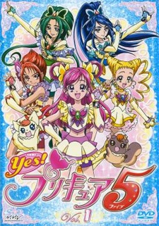 Yes! Precure 5 Yes! Pretty Cure 5