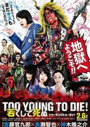 Còn Quá Trẻ Để Chết: Tranh Tài Dưới Địa Ngục Too Young To Die! Wakakushite Shinu.Diễn Viên: Tomoya Nagase,Ryûnosuke Kamiki,Yoshiyoshi Arakawa