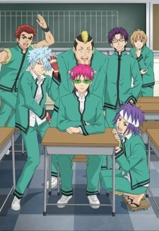 Saiki Kusuo No Ψ-Nan 2 - The Disastrous Life Of Saiki K. 2