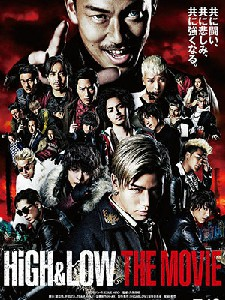 High & Low The Red Rain - The Story Of Sword