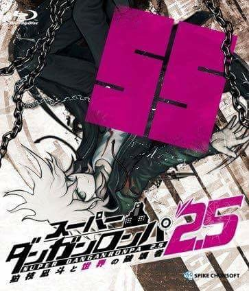 Super Danganronpa 2.5: Komaeda Nagito To Sekai No Hakaimono - Nagito Komaeda And The Destroyer Of The World