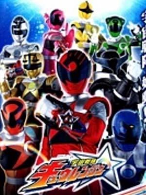 Uchu Sentai Kyuranger Space Squadron Kyuranger.Diễn Viên: Chiến Đội Cứu Hộ
