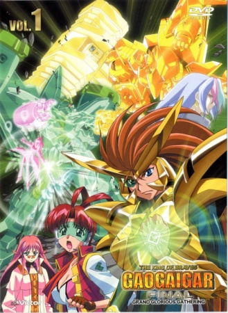 Yuusha-Ou Gaogaigar Final King Of Braves Gaogaigar Final