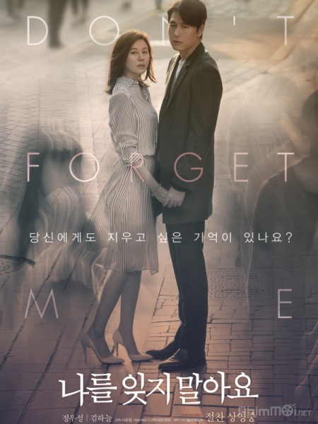 Xin Đừng Quên Em Remember You: Dont Forget Me.Diễn Viên: Joseph Gordon,Levitt,Jeff Daniels,Matthew Goode,Isla Fisher,Carla Gugino,Bruce Mcgill