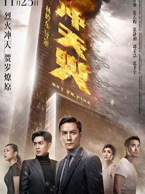 Bầu Trời Máu Lửa: Lửa Ngút Trời Sky On Fire.Diễn Viên: Hsiao,Chuan Chang,Amber Kuo,Leon Lai