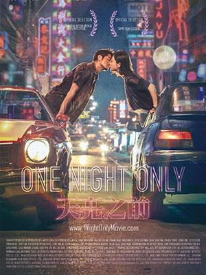 Thiên Lượng Chi Tiền One Night Only.Diễn Viên: Zishan Yang,Aaron Kwok,Lei Hao
