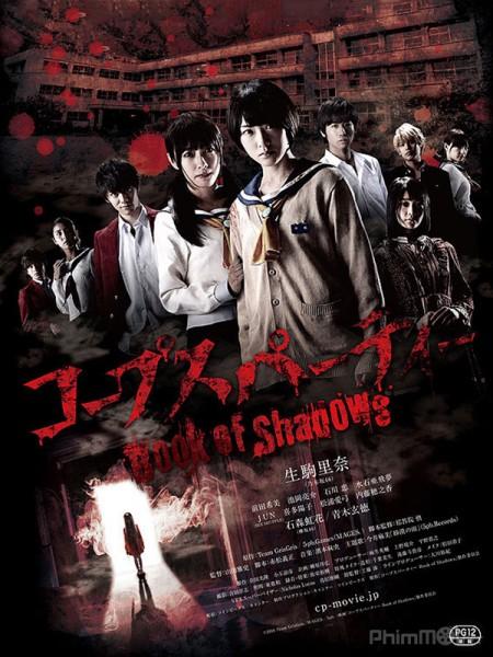 Bữa Tiệc Tử Thi 2: Quyển Sách Bóng Corpse Party 2: Book Of Shadows.Diễn Viên: Kazuyuki Aijima,Akiko Aitsuki,Nana Eikura