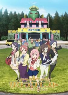 Sakura Quest サクラクエスト