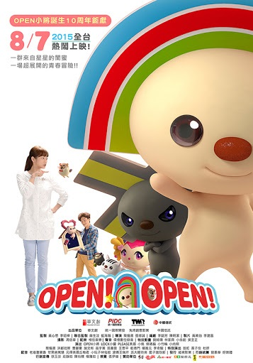 Tiểu Đội Open - Open! Open!