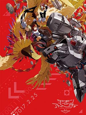 Digimon Adventure Tri. 4 - Loss: Soushitsu