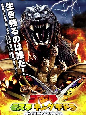 Godzilla, Mothra, Và Vua Ghidorah: Các Quái Vật Khổng Lồ Cùng Tấn Công - Godzilla, Mothra And King Ghidorah: Giant Monsters All-Out Attack Việt Sub (2001)