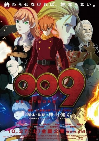 009 Re:cyborg 009 Recyborg Movie.Diễn Viên: Pierce Brosnan,Sophie Marceau,Robert Carlyle