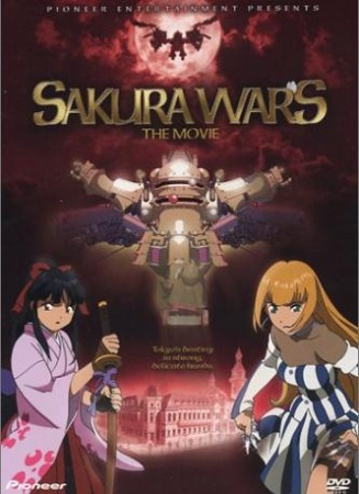 Sakura Wars: The Movie Sakura Taisen: Katsudou Shashin.Diễn Viên: Mark Halliley