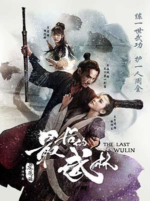Nhất Đại Lãng Khách - The Last Wulin