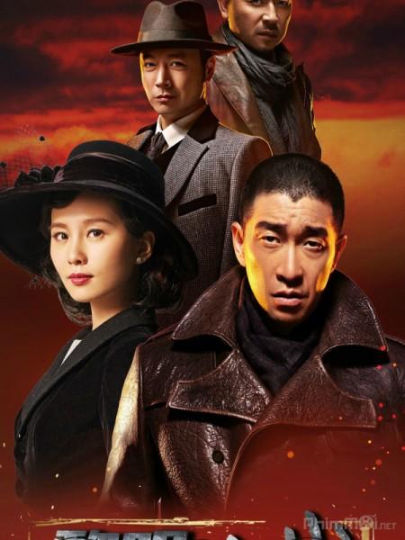Lê Minh Quyết Chiến - The Battle At Dawn