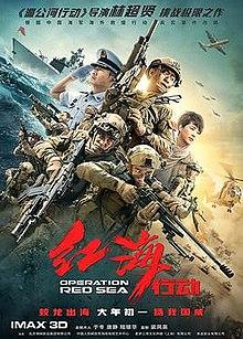 Điệp Vụ Biển Đỏ - Operation Red Sea