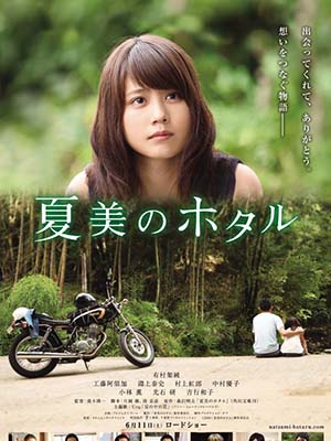 Đom Đóm Của Natsumi - Natsumis Firefly: Natsumi No Hotaru