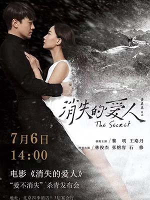 Người Vợ Mất Tích - The Secret Việt Sub (2016)