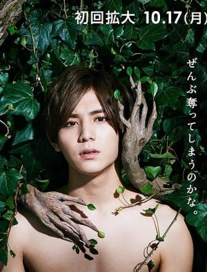Huynh Đệ Tàn Sát Cain And Abel.Diễn Viên: Kurashina Kana,Kiritani Kenta,Yamada Ryosuke