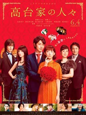 Koudaike No Hitobito - Gia Đình Nhà Koudai: Kodai Familys People Việt Sub (2012)