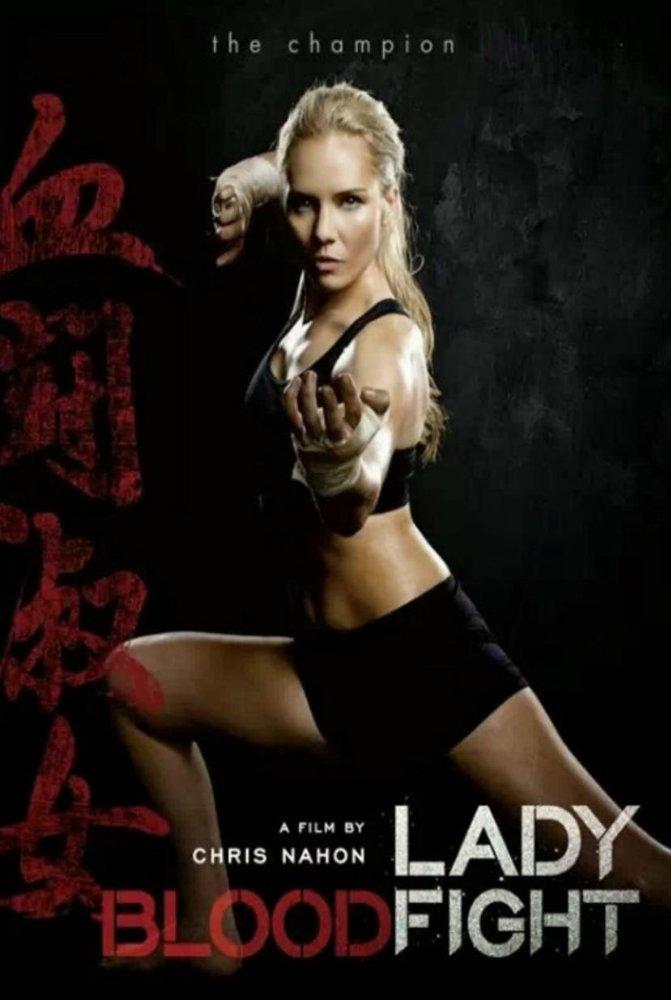 Võ Đài Đẫm Máu Lady Bloodfight.Diễn Viên: Amy Johnston,Muriel Hofmann,Jenny Wu
