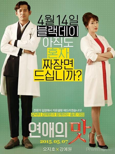 Trạm Xá Tình Yêu - Love Clinic Thuyết Minh (2015)