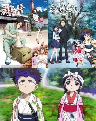 Sagaken Wo Meguru Animation: Fuyu No Chikai, Natsu No Matsuri - Takeo No Ookusu, Yakusoku No Utsuwa: Arita No Hatsuko