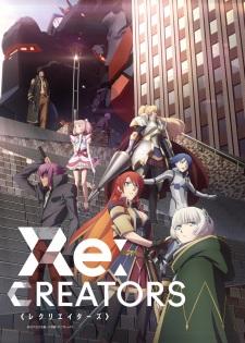 Re:creators レクリエイターズ