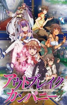 Outbreak Company Novel By Ichiro Sakaki.Diễn Viên: Yuko Araki,Ryo Ryusei,Mirai Shida,Yukijiro Hotaru