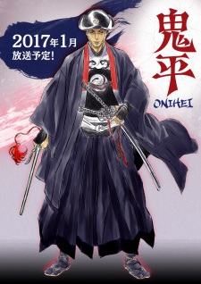 Onihei - 鬼平