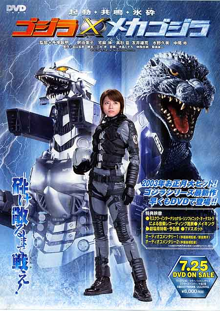 Godzilla Against Mechagodzilla Gojira X Mekagojira.Diễn Viên: Kiss Him,Not Me