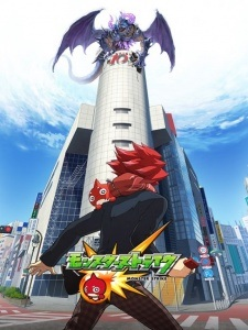 Monster Strike An Encore And Continuance: Pandora Box.Diễn Viên: Zac Efron,Adam Devine,Anna Kendrick