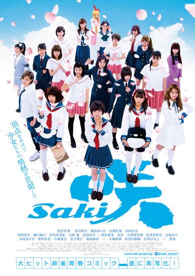 Kỳ Thủ Mạt Chược Saki Drama Live Action.Diễn Viên: Ansatsu Kyoshitsu,Sotsugyou Hen