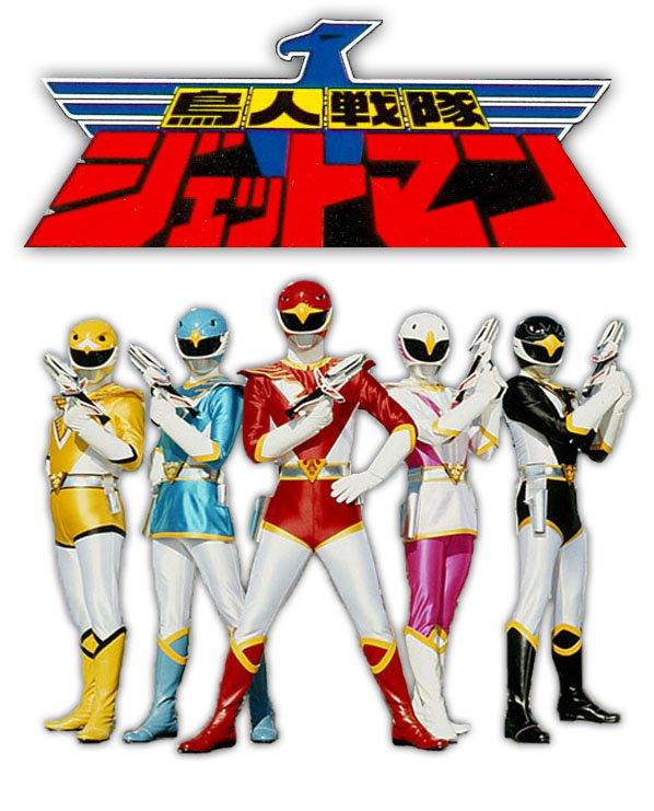 Chiến Độ Người Chim Jetman Choujin Sentai Jetman.Diễn Viên: Chiến Đội Cứu Hộ