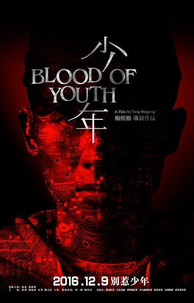 Nhiệt Huyết Thiếu Niên The Blood Of Youth.Diễn Viên: Âu Hào,Trương Trạch,Dư Nam