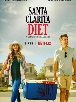 Chuyện Ở Santa Clarita - Santa Clarita Diet