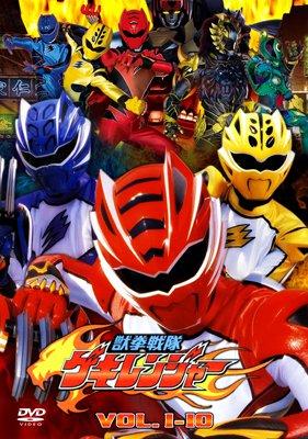 Siêu Nhân Quyền Thú Juken Sentai Gekiranger.Diễn Viên: Lý Liên Kiệt,Châu Tinh Trì,Mark Williams