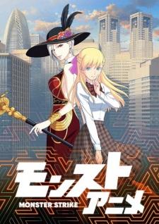 Monster Strike 2 モンストアニメ