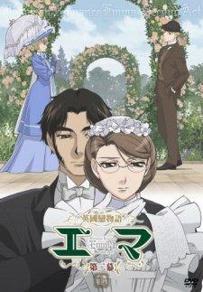 Victorian Romance Emma Second Act Eikoku Koi Monogatari Emma: Molders Hen