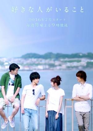Có Một Người Tôi Yêu Sukina Hito Ga Iru Koto: A Girl & Three Sweethearts.Diễn Viên: Luna,U Kwon,B Bomb,Nam Sang