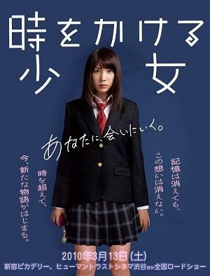 Cô Gái Vượt Thời Gian Toki Wo Kakeru Shoujo.Diễn Viên: Taishi Nakagawa,Maika Yamamoto,Mirai Suzuki