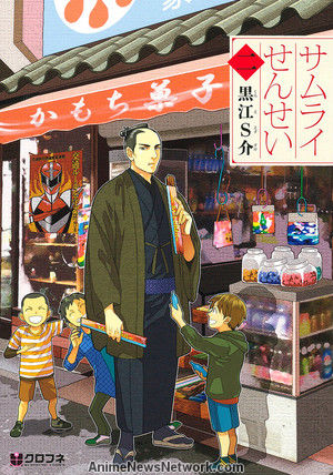 Thầy Giáo Samurai Samurai Sensei