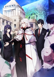 Seikaisuru Kado The Right Answer