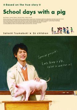 Đến Trường Cùng Với Heo School Days With A Pig: Buta Ga Ita Kyôshitsu.Diễn Viên: Elijah Wood,Eugene Hutz,Boris Leskin