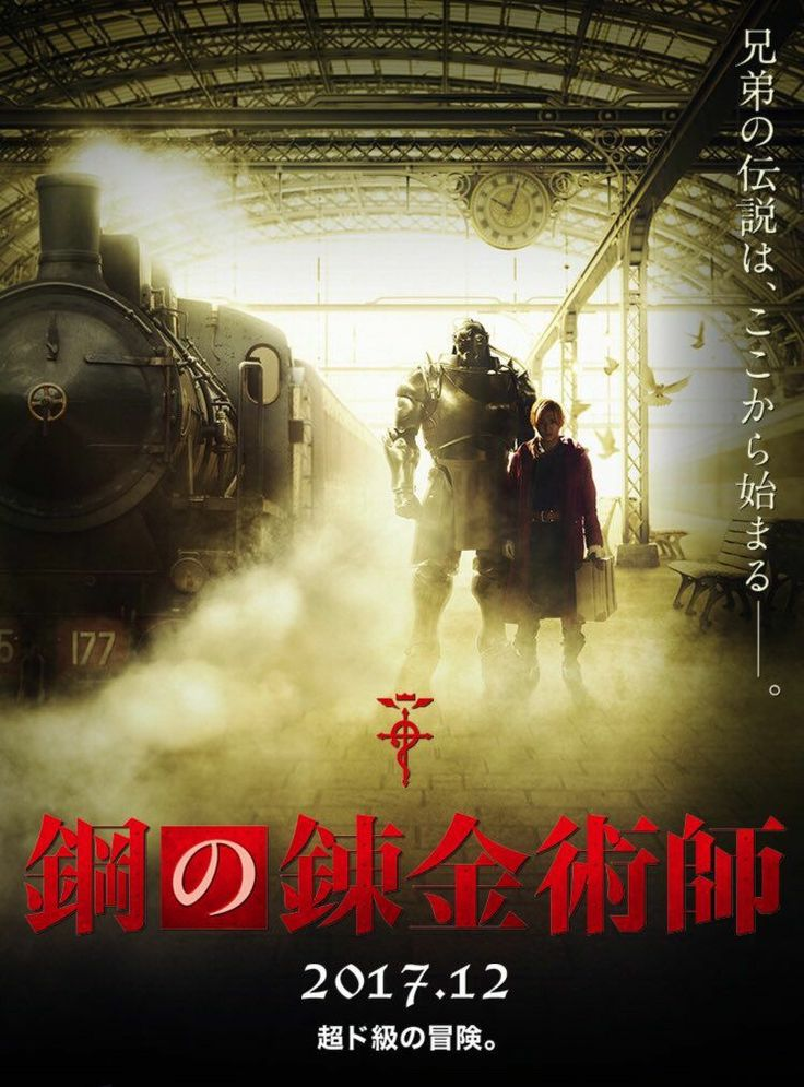 Fullmetal Alchemist Live Action Giả Kim Thuật Sư: Hagane No Renkinjutsushi.Diễn Viên: Aiamuahiro