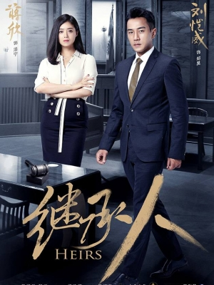 Người Thừa Kế - The Heirs Chinese