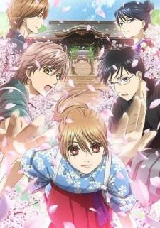 Chihayafuru 3 - Chihayafull Season 3