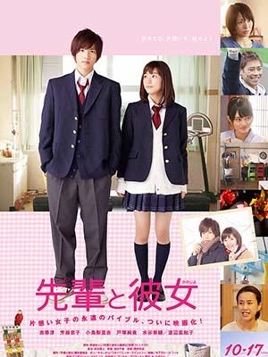 Senpai Và Em Senior And Her: Senpai To Kanojo