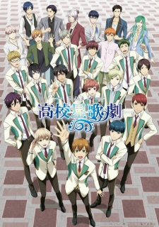 Koukou Hoshi Kageki 2Nd Season, Starmyu Ss2 - High School Star Musical 2Nd Season, Starmu Việt Sub (2017)