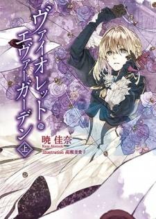 Violet Evergarden Khu Vườn Sắc Tím Năm Ấy